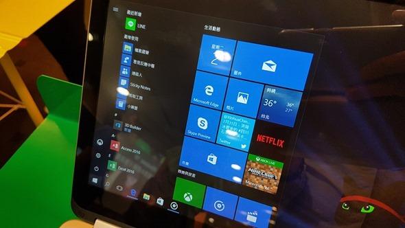 Windows 10 年度大更新,資安大升級、Edge 瀏覽器終於有外掛了! (含下載及更新方式) 20160802_142015