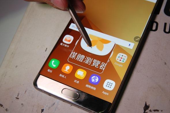 三星最強旗艦 Galaxy Note 7 正式發表上市,今天開始預購! DSC_0026