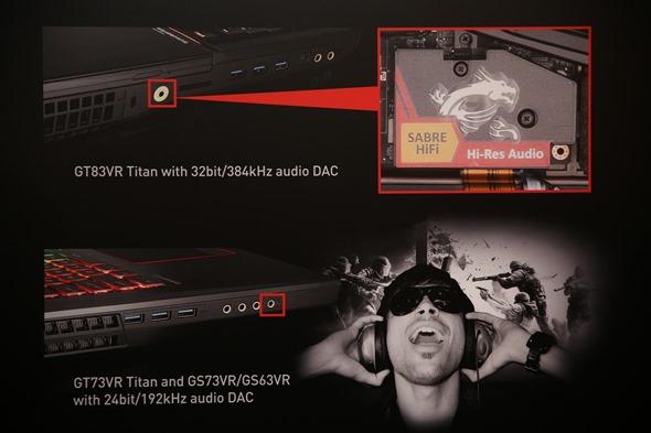 微星電競筆電來襲,痛宰對手的3大殺手鐧介紹 (對應產品型號) IMG_4224