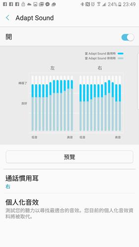 全機防水搭載!具備虹膜辨識、S Pen 功能再強化:SAMSUNG Galaxy Note 7 實用性完整大評測 Screenshot_20160815-234937