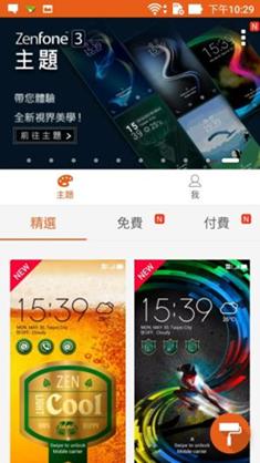 評測/ZenFone 3(ZE552KL) 手機質感、鏡頭、音效好到令人難以置信 image-18