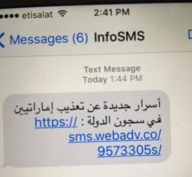 iOS 發現嚴重安全漏洞,瀏覽網頁手機變監控工具,通話、訊息、照片、位置全都露 image13