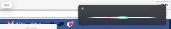 macOS教學:用 Hey! Siri 聲控指令呼叫 Siri 14354958_10208424853912996_8838932591512283257_n