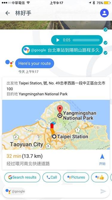 Google Allo 最智慧的即時通訊助理正式開放台灣下載 14390764_10208432008931867_262113815076135269_n