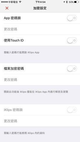 iKlips Duo+ 懶人 iPhone/iPad 資料備份神器,隨手一插立刻備份 14484769_10208478130364874_2248471122939255809_n