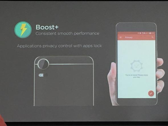 HTC Desire 10 Pro/Lifestyle發表,首波預購加送限量豪華配件(Hi-Res耳機、9H保護貼、保護殼) IMG_3973