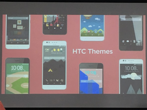 HTC Desire 10 Pro/Lifestyle發表,首波預購加送限量豪華配件(Hi-Res耳機、9H保護貼、保護殼) IMG_3975