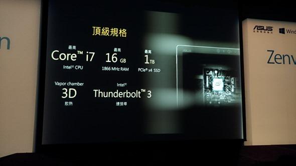 平板當筆電也很OK!ASUS Transformer 3 Pro、Transformer 3 二合一平板筆電 P_20160824_140953_vHDR_On