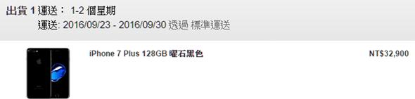iPhone 7 預購盛況空前,新色火熱,玫瑰金哭哭 apple-event-8