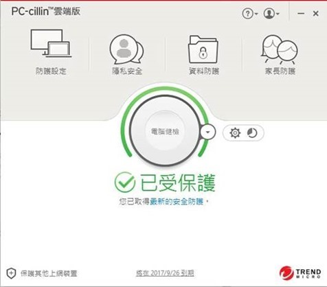 PC-cillin 雲端版 2017 為對抗勒索軟體而生,四大防護穩固電腦安全 clip_image002