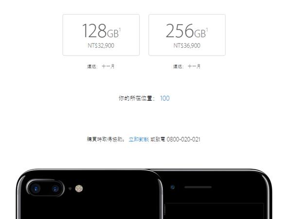 iPhone 7 預購盛況空前,新色火熱,玫瑰金哭哭 image-6