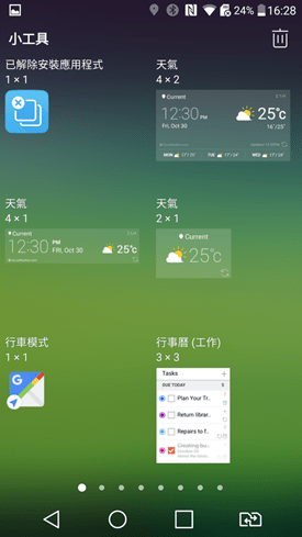 LG G5 & Friends (360 VR、360 CAM、CAM Plus、Hi-Fi Plus)完整評測 image013-1