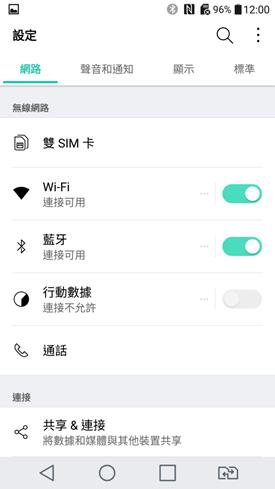 LG G5 & Friends (360 VR、360 CAM、CAM Plus、Hi-Fi Plus)完整評測 image018-3