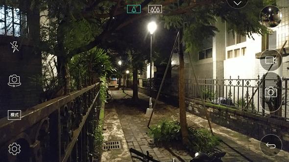 LG G5 & Friends (360 VR、360 CAM、CAM Plus、Hi-Fi Plus)完整評測 image023