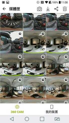 LG G5 & Friends (360 VR、360 CAM、CAM Plus、Hi-Fi Plus)完整評測 image061-1