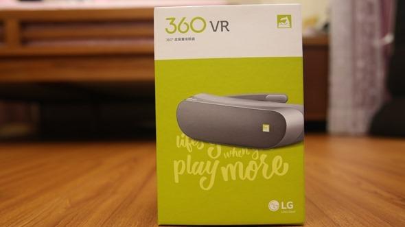 LG G5 & Friends (360 VR、360 CAM、CAM Plus、Hi-Fi Plus)完整評測 image067