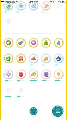 Pokemon Go熟練系統實裝,捕捉更多屬性寶可夢成功率越高 14523231_10208604986776205_1817618296885849667_n
