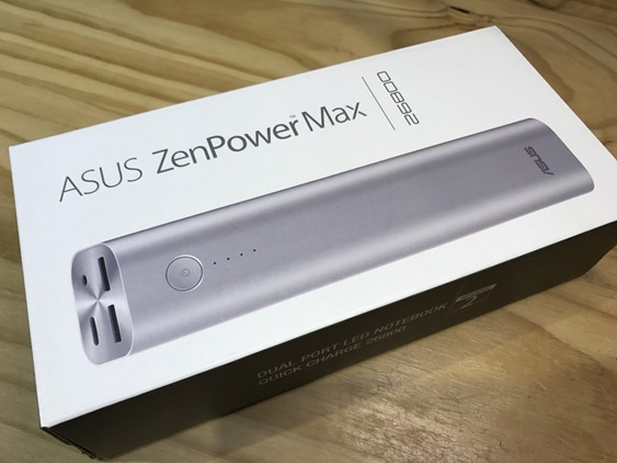開箱/ZenPower Max 26,800mAh 可充筆電的超大容量行動電源 IMG_4848