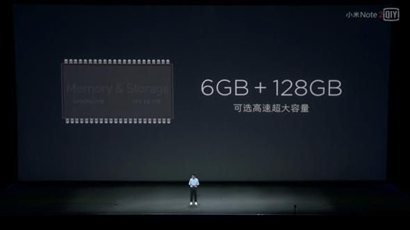 三星 Note7 轉世?小米 Note2 新機發表,外觀有 87 分像呢! image-23