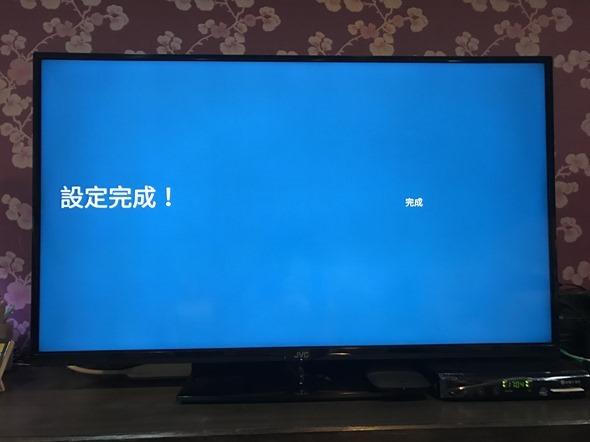 開箱/小米盒子國際版4K高畫質、搭載 Andoid TV 系統,追劇遊戲好方便 %E7%9B%B8%E7%89%87-2016-11-13-%E4%B8%8B%E5%8D%885-04-37