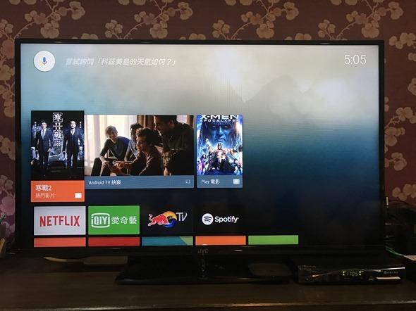 開箱/小米盒子國際版4K高畫質、搭載 Andoid TV 系統,追劇遊戲好方便 %E7%9B%B8%E7%89%87-2016-11-13-%E4%B8%8B%E5%8D%885-05-09