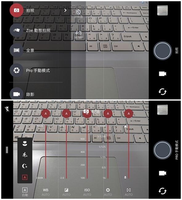 HTC 10 evo 評測/延續光雕設計,支援IP57防水的大螢幕全金屬機身手機 camera