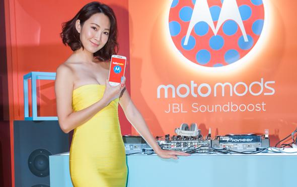hello moto 回來了!Moto Z/Moto Z Play 雙旗艦上市,一秒變身科技酷玩 image-43