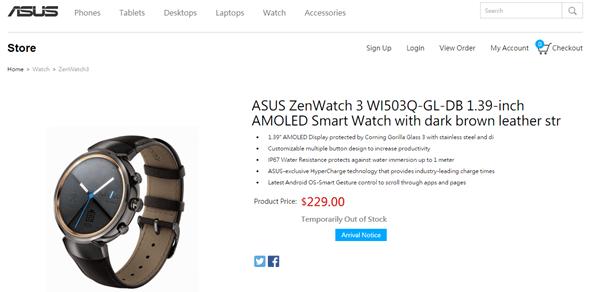 """""""珍""""的好美! ZenWatch 3 準備上市了! image"""
