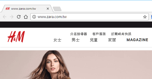 輸入 Zara 網址竟出現 H&M 網站,怎麼一回事? zara-hm