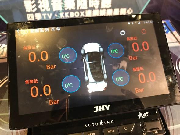 第一台可聯網車機上市!樂客車聯網串聯網路即時交通資訊,讓車機更聰明! 相片-2016-12-22-下午3-05-36-2-590x443