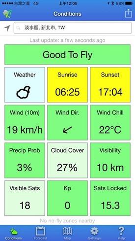 飛空拍機/無人機必裝天氣App,適不適飛不用碰運氣 15232331_10209069475668137_7588856555976066842_n