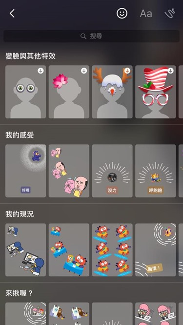 Facebook Messenger相機大改版,新增在地化貼圖和3D變臉效果 15541477_10209206332089462_5347424057751772359_n