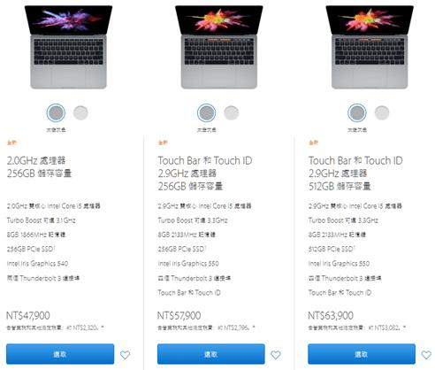 新版MacBook Pro 13/15 吋開賣,搭載TouchBar與Touch ID 指紋辨識功能 28