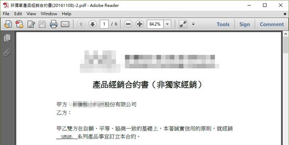 pdf-document