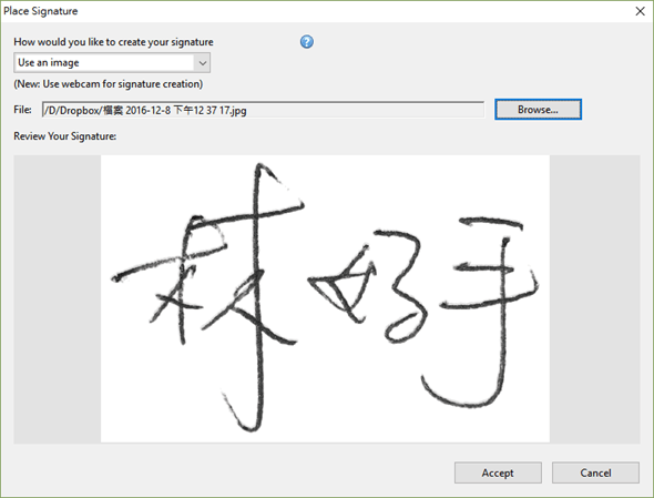 review-signature