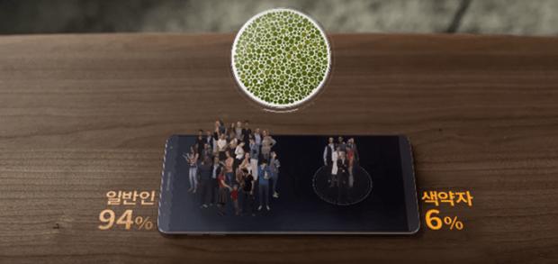 Samsung提前曝光Galaxy S8?更大與更漂亮的AMOLED螢幕 00132