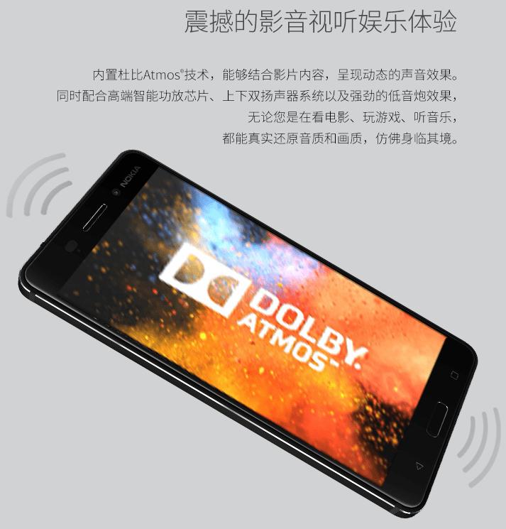 Nokia 6 上架了,京東商城獨家銷售 00259