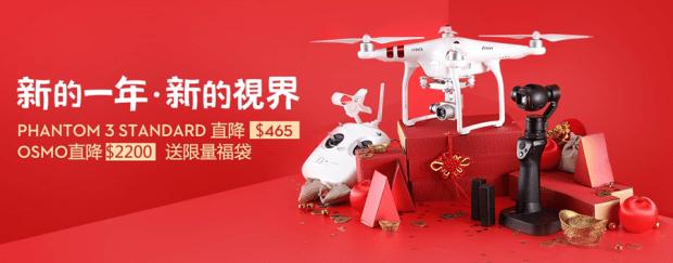 【新年特價】DJI Mavic Pro官方現貨過年前拿得到,多項空拍機與周邊特價中 13
