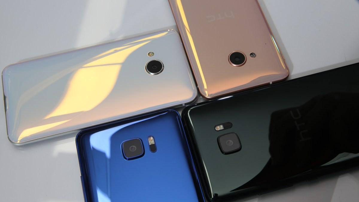 HTC推出U Ultra與U Play雙旗艦新機,搶眼外型設計前所未見