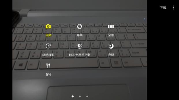 Samsung Galaxy A7(2017) 開箱評測,支援IP68防水、雙1600萬畫素鏡頭與超強電池續航力 Screenshot_20170119-133123