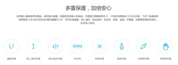 小米推出4孔 USB 充電器,不到 400 元屌打地攤貨 image-18
