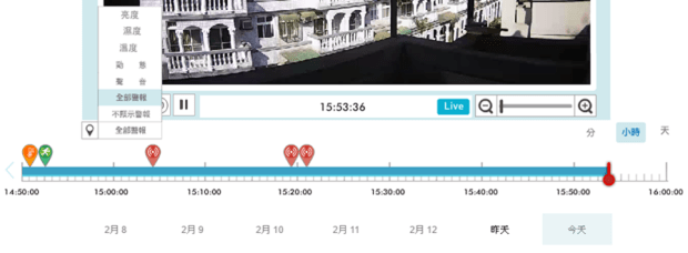 SpotCam Sense開箱評測,Full HD超高畫質、具備溫溼度、亮度感應器的雲端攝影機 026