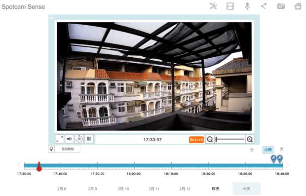 SpotCam Sense開箱評測,Full HD超高畫質、具備溫溼度、亮度感應器的雲端攝影機 032