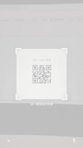 iOS新版Chrome瀏覽器新增QR Code掃描功能,按下圖示立刻掃描 16473591_10209642343869484_8476743993910786000_n