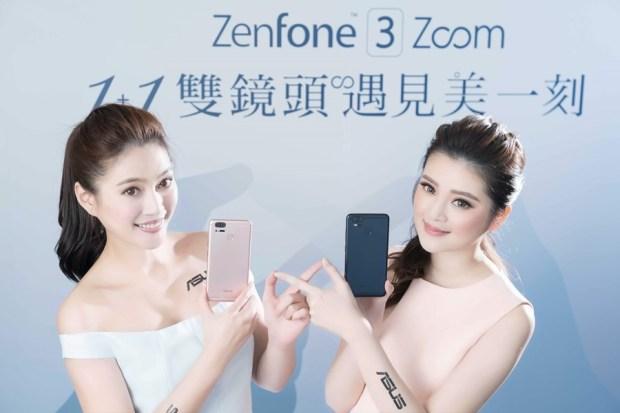 雙鏡頭、超快對焦、12X 變焦,聚集精華於一身的 Zenfone 3 Zoom 上市,只要 14990 超便宜! ASUS-ZenFone-3-Zoom%E4%B8%8A%E5%B8%82%EF%BC%8C%E9%9B%99%E9%8F%A1%E9%A0%AD-%E3%80%81%E9%9B%99%E8%99%95%E7%90%86%E5%99%A8%E3%80%81%E9%9B%99%E5%80%8D%E9%9B%BB%E9%87%8F%EF%BC%8C11%E9%81%87%E8%A6%8B%E7%BE%8E%E4%B8%80%E5%88%BB
