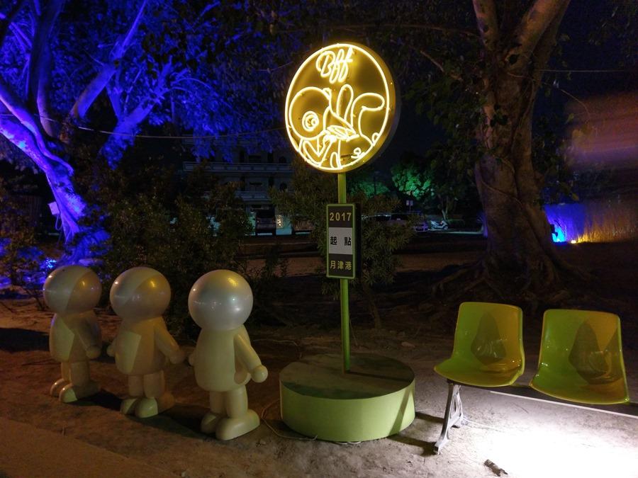 教你如何用手機拍出漂亮的月津港藝術燈景(追加手機4G網路速度測試) IMAG1570-1