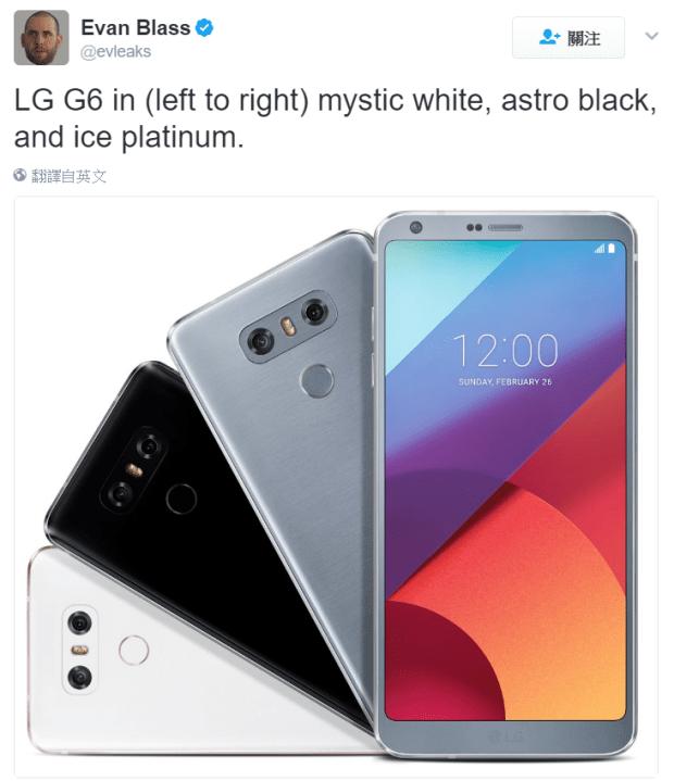 MWC 2017:LG G6發表倒數,規格、功能、機身顏色與直播搶先看! Image-001
