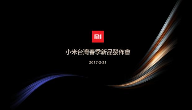 小米春季新品發表會,小米 Note2、紅米 Note 4X、米家掃地機器人同日發表 image-33