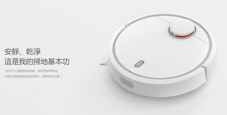 小米春季新品發表會,小米 Note2、紅米 Note 4X、米家掃地機器人同日發表 image-34