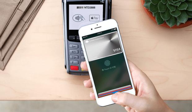 台灣Apple Pay 設定與加入信用卡教學,輕觸指紋即可完成付款 002-2